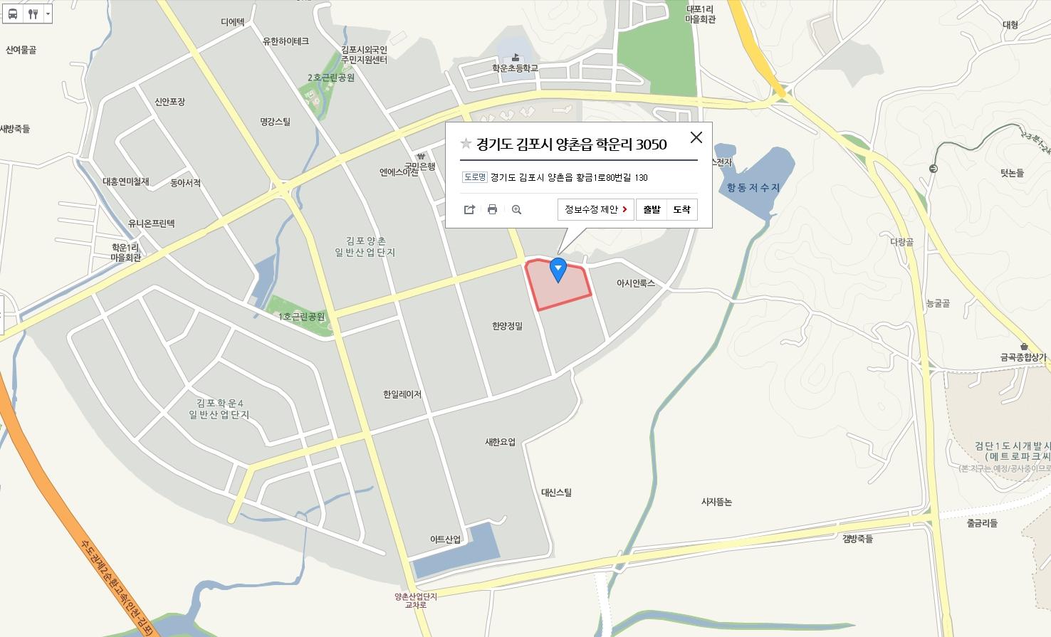서울사무소.jpg